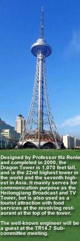 China Broadcast Tower TR 14.7