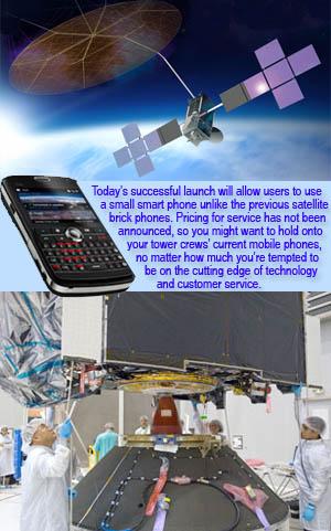 Satellite smartphone TerreStar