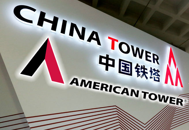 China Tower will start trading on the Hong Kong Stock Exchange next month. Their IPO is expected to capture $10 billion. American Tower's haul when it had its IPO in 1998 was $625 million, equivalent to $950 million today
